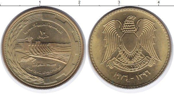 Каталог монет - Сирия 10 пиастр
