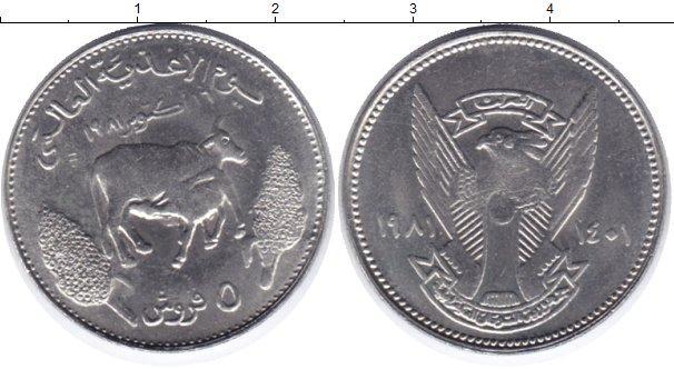 Каталог монет - Судан 5 кирш