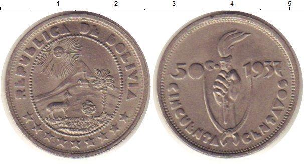 Каталог монет - Боливия 50 сентаво