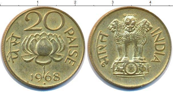 Каталог монет - Индия 20 пайс