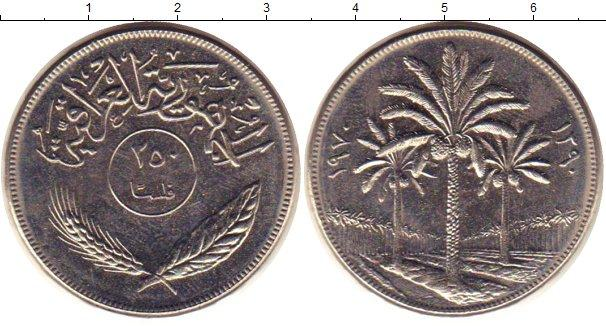 Каталог монет - Иран 250 филс
