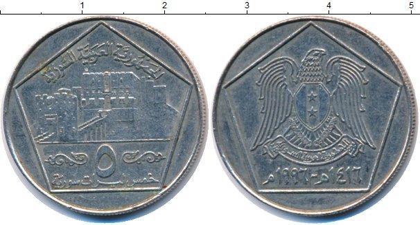 Каталог монет - Сирия 5 пиастров
