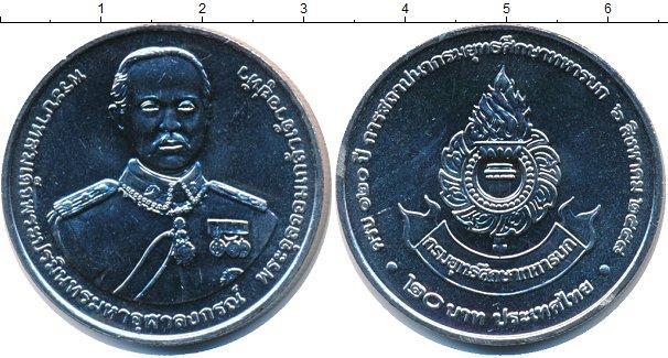 Каталог монет - Таиланд 50 бат