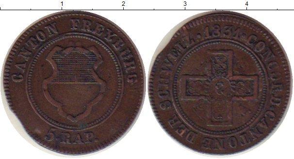 Каталог монет - Фрибург 5 рапп