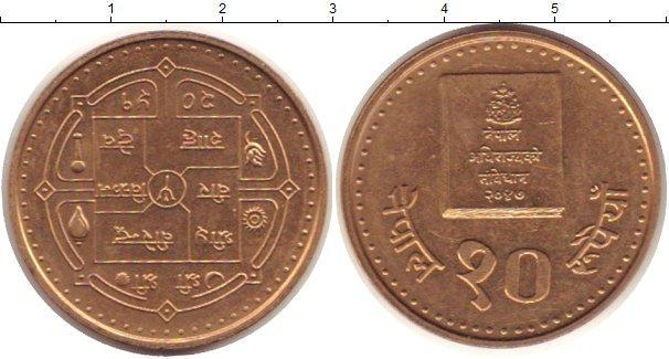 Каталог монет - Непал 10 рупий
