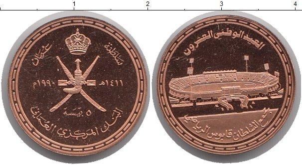Каталог монет - Оман 5 байз