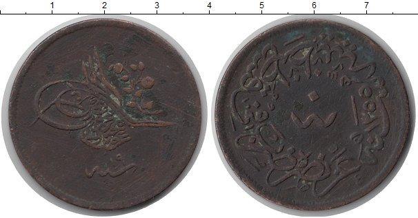 Каталог монет - Египет 40 пар