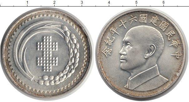 Каталог монет - Тайвань Медаль