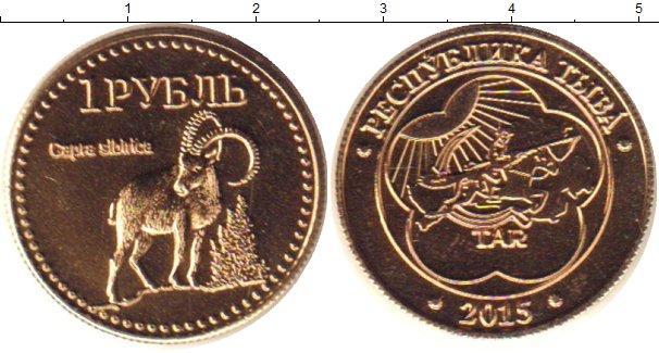 Каталог монет - Тува 1 рубль