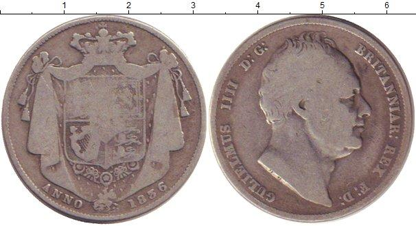 Каталог монет - Великобритания 1 крона