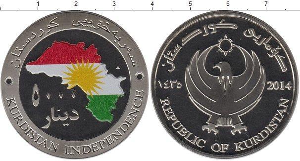 Каталог монет - Курдистан 5000 динар