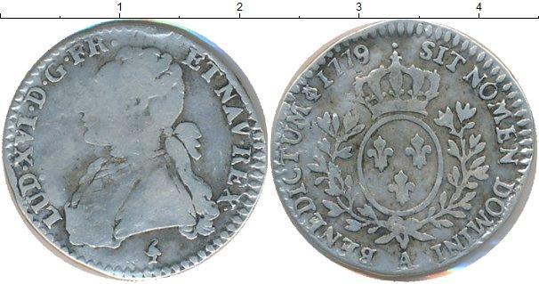 Каталог монет - Франция 5 соль