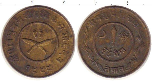 Каталог монет - Непал 2 пайса