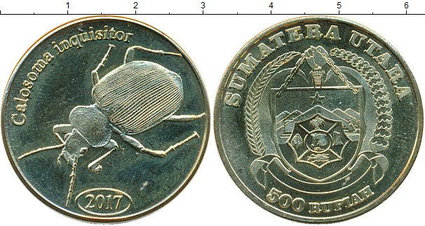 Каталог монет - Индонезия 500 рупий