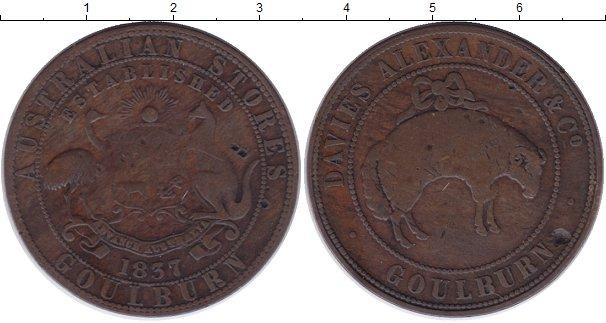 Каталог монет - Португалия Архипелаг Мадейра