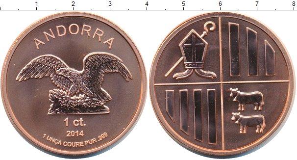 Каталог монет - Эквадор 500 песет