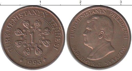 Каталог монет - Туркменистан 1 тенге