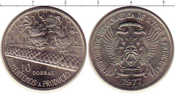 Каталог монет - Сан Томе и Принсисипи 10 добрас