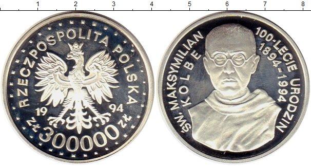 Каталог монет - Польша 300000 злотых