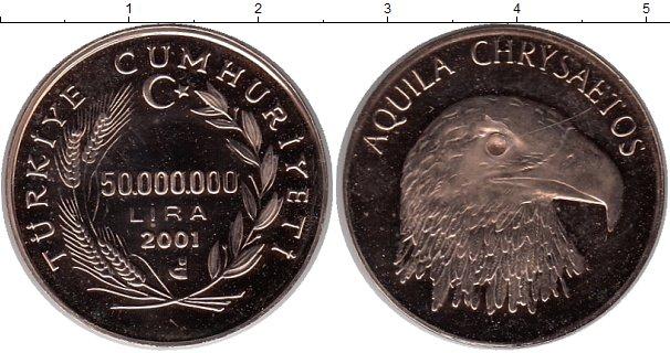 Каталог монет - Турция 50000000 лир