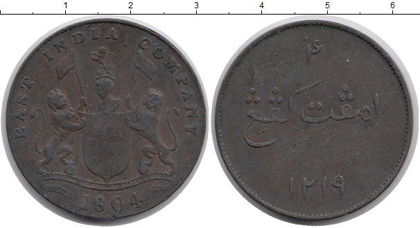 Каталог монет - Индия 4 кеппинга