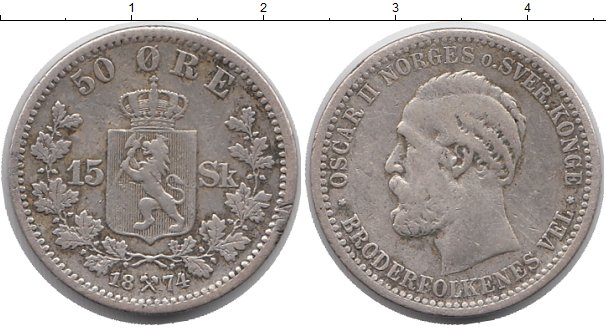 Каталог монет - Норвегия 15 скиллингов