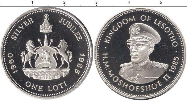 Каталог монет - Лесото 1 лоти