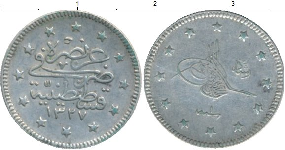 Каталог монет - Турция 1 куруш