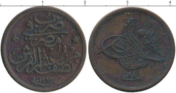 Каталог монет - Египет 1 крейцер