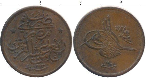 Каталог монет - Египет 1/40 гирша