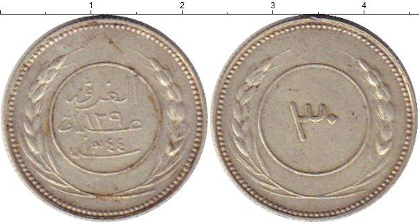 Каталог монет - Йемен 30 кхумси