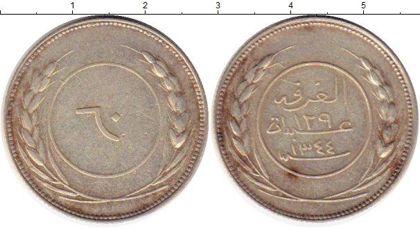 Каталог монет - Йемен 60 кхумси