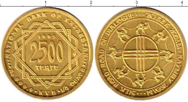 Каталог монет - Казахстан 2500 тенге