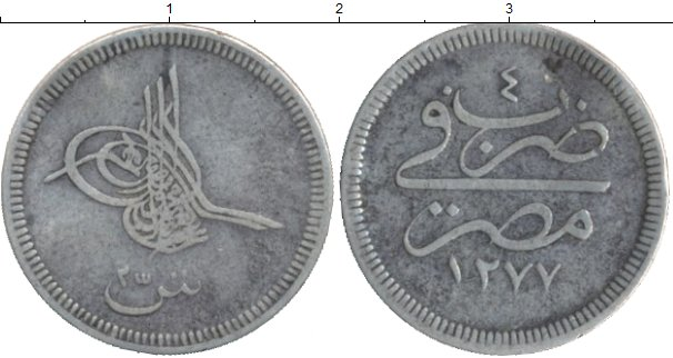Каталог монет - Египет 2 1/2 кирш