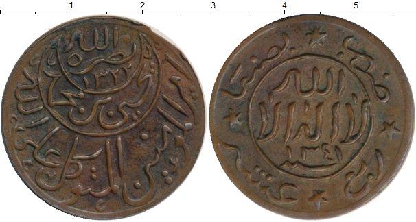 Каталог монет - Йемен 1/40 реала