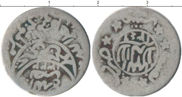 Каталог монет - Йемен 1/10 имади реала