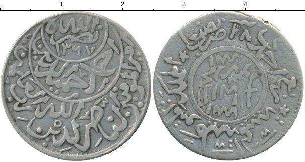 Каталог монет - Йемен 1/4 ахмади реала