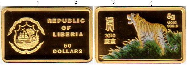 Каталог монет - Либерия 50 долларов