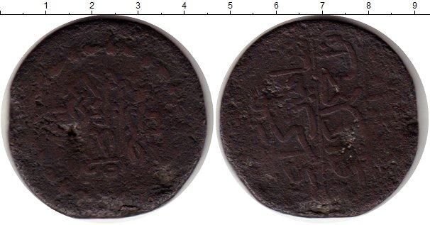 Каталог монет - Крым 5 копеек