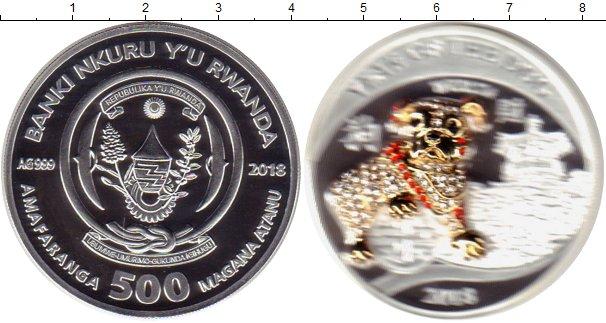 Каталог монет - Руанда 500 франков