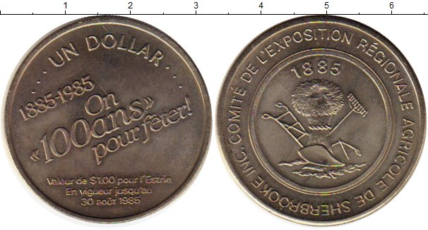 Каталог монет - Канада 1 доллар