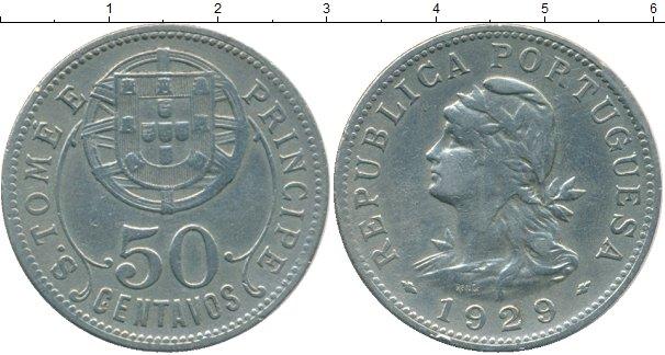 Каталог монет - Сан Томе и Принсисипи 50 сентаво