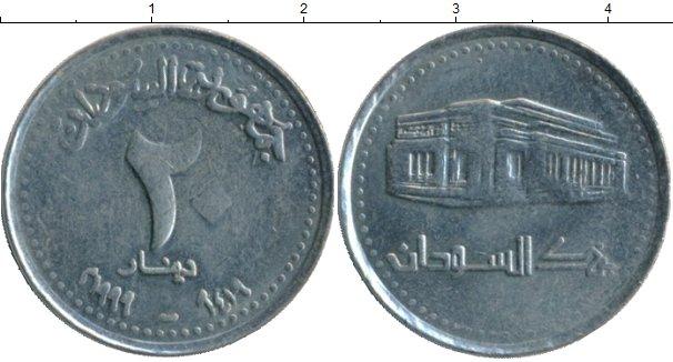 Каталог монет - Судан 20 гирш