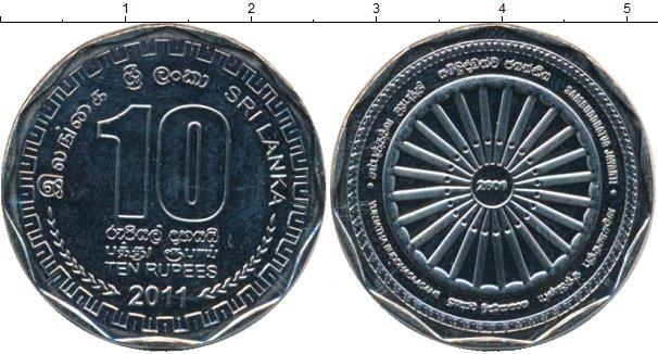 Каталог монет - Шри-Ланка 10 рупий
