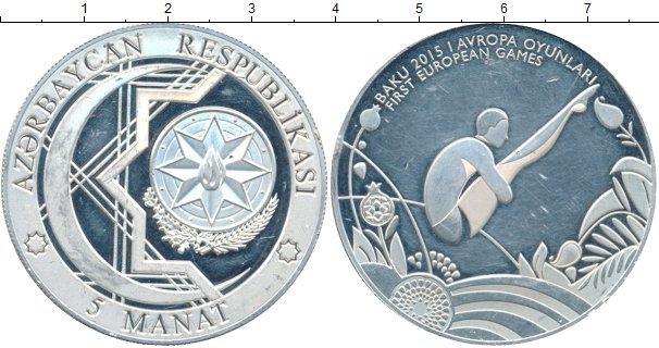 Каталог монет - Азербайджан 5 манат