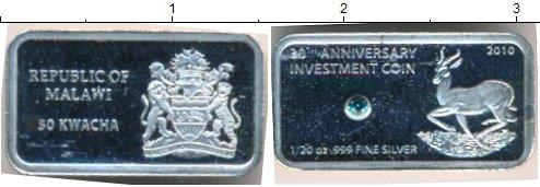 Каталог монет - Малави 50 квач