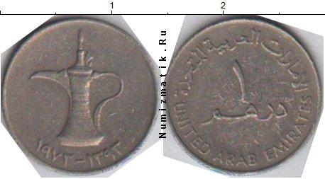Каталог монет - ОАЭ 1 дирхам