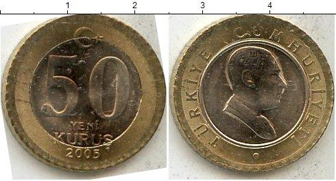 Каталог монет - Турция 50 куруш
