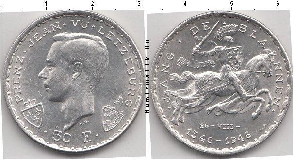 Каталог монет - Люксембург 50 франков