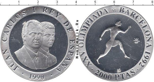 Каталог монет - Испания 2000 песет